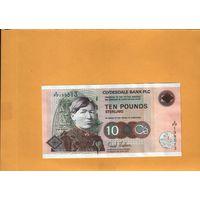 Шотландия 10 фунтов 2007г. юбилейная унс