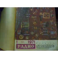 Журналы РАДИО. 1971.