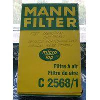 """Фильтр воздушный """"МAN FILTER"""" для Fiat Panda & Fiat UNO. Made in Germanya!!!"""