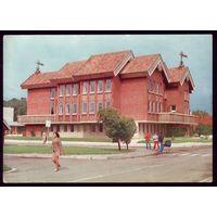 1981 год Нида.Исполком города Неринга