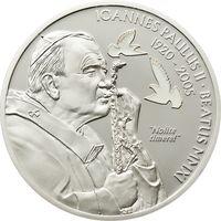 "RARE Палау 2 доллара 2011г. ""Беатификация Иоанна Павела II"". Монета в капсуле; подарочном футляре; номерной сертификат; коробка. СЕРЕБРО 15,5гр."