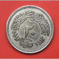 75-11 Египет, 20 пиастров 1992 г.