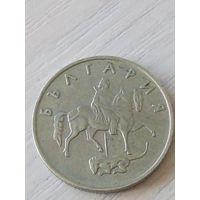 Болгария 50 стотинок 1999г.
