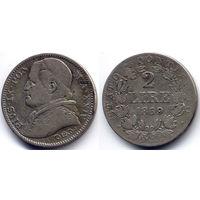 2 лиры 1869 - XXIV R, Ватикан, Пий IX. XXIV год понтификата, тираж 110 520 экз. Более редкий номинал