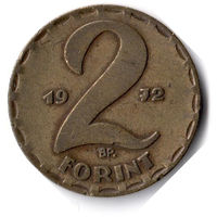 Венгрия. 2 форинта. 1972 г.