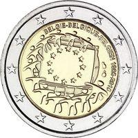 2 евро 2015 Бельгия 30 лет флагу Европейского союза UNC из ролла