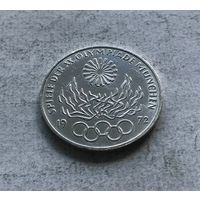 Германия 10 марок 1972 XX летние Олимпийские Игры, Мюнхен 1972 - Факел (G - Карлсруэ)