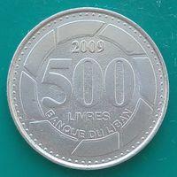 500 ливров 2009 ЛИВАН