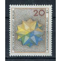 Берлин - 1973г. - Рождество - полная серия, MNH с отпечатком [Mi 463] - 1 марка