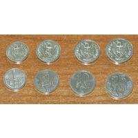 Молдова 2017 компл 4 монеты UNC 1,5,10,25 bani UNC
