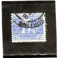 Бирма. Mi:MM 143. Колокол Свободы. Серия: Первая годовщина независимости, стоимость в новой валюте. 1954.