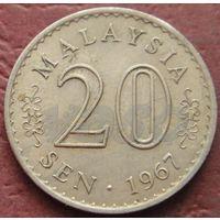 4097:  20 сен 1967 Малайзия