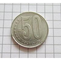 50 сентимос 2007 г Венесуэла