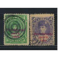 Гавайи Временное правительство 1893 Надп Стандарт #39,43