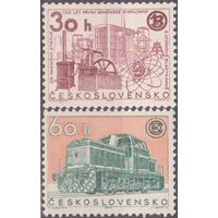 Чехословакия -ЧССР 1964 Техника Железнодорожный транспорт. **(СЛ)