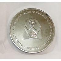 Памятная медаль. Berlin-Marzahn 1979-1989. (ГДР - около 1989 г.)