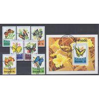 [923] Гренада 1975. Фауна.Бабочки.  Гашеная серия + блок.