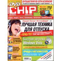 Chip #6-2008 + DVD