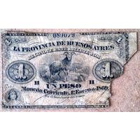 1 песо 1869г -редкая-