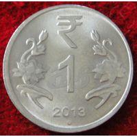 7393:  1 рупия 2013 Индия