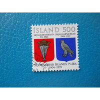 Исландия. 1979 г. Мi-544. 75-летие гос. департамента.