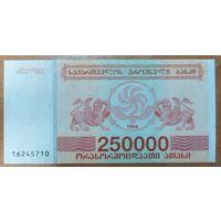250000 купонов 1994 года - Грузия -. UNC