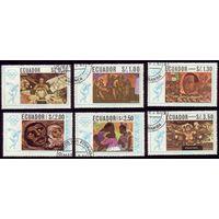 6 марок 1967 год Эквадор Олимпиада 1313-1318