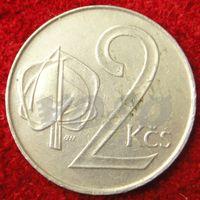 7618:  2 кроны 1991 Чехословакия