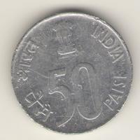 50 пайс 1988 г. МД: Хайдарабад.
