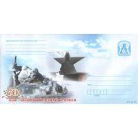 БЕЛАРУСЬ  Почтовые конверты  2011  70- летие обороны Брестской крепости