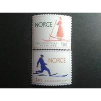 Норвегия 1975 лыжники полная серия