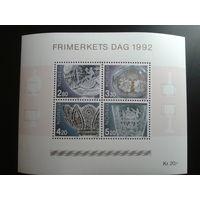 Норвегия 1992 день марки хрусталь блок