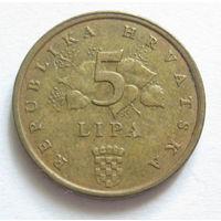 Хорватия 5 липа 2003
