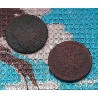 Российская Империя 2-е монеты: деньга 1731 года и 1737 года