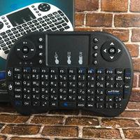 Беспроводная мини клавиатура с сенсорной панелью/Touchpad
