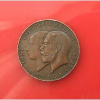 Ж 01-14 Канада. 1927 г.  Памятный жетон. 60 лет Конфедерации.