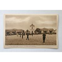 Открытка оригинальная. Первая мировая война. Пинск. Рыночная площадь. 1916г.