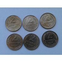 6 монет