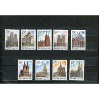 Россия 1994. Храмы мира