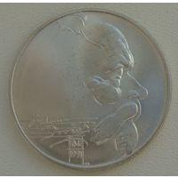 Чехословакия 100 крон 1991, KM#147, серебро