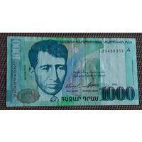 Армения. 1000 драм 2001 г.