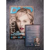 Журнал Total DVD N 61