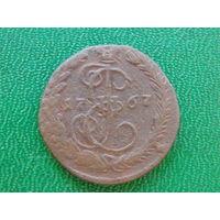 Деньга 1767г.
