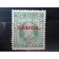 Самоа 1914 Король Эдуард 7**, надпечатка на марке Новой Зеландии