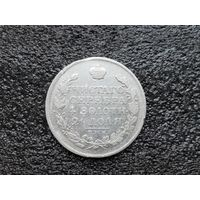 Монета рубль. с.п.б. мф 1815 г.