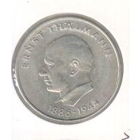 20 марок 1971 года ГДР Эрнст Тельманн в холдере 25