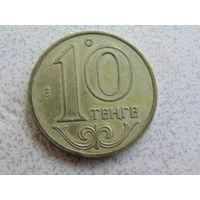 Казахстан 10 тенге 2002 год.