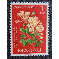Португальская колония Макао 1953 г. Цветы.