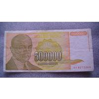 Югославия. 500 000 динар 1994г.  распродажа