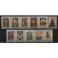1975 - святой год в католической церкви. Ватикан. 1974. Полная серия 11 марок. Чистые